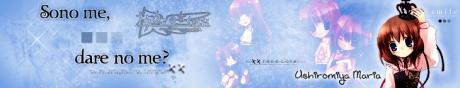 header_umineko_maria