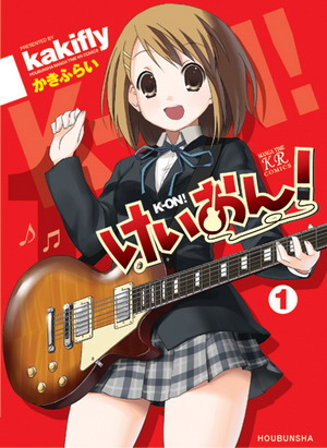 k-on_manga_volume_1_cover